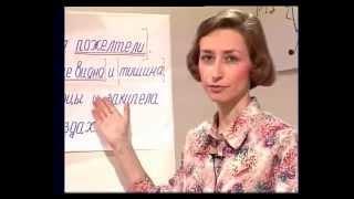 Знаки препинания в сложных предложениях. Синтаксис и пунктуация. Часть 1. Урок 4.