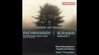 Scriabin - Symphony No. 1 - I. Lento