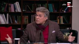 منتصر: الطب النبوي «بيزنس صريح».. والمدافعين عنه ليست قلوبهم على الدين