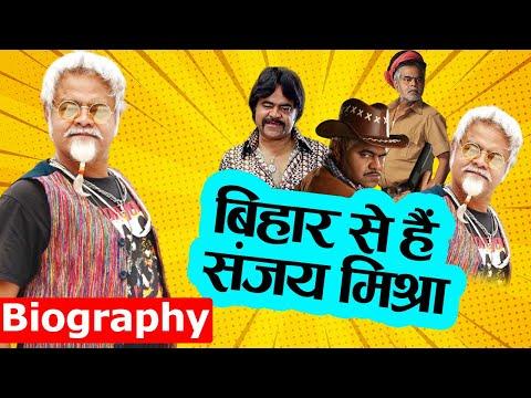 Sanjay misra Biography