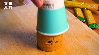 커피믹스로 맛있는 빵 만드는법 아세요?