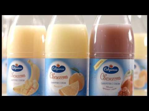 Чем полезен сывороточный напиток? | Молочный эксперт. Савушкин продукт