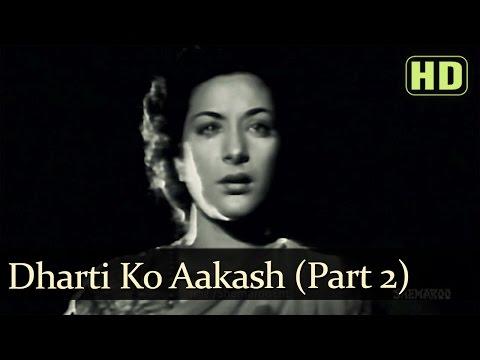 Dharti Ko Aakash Pukare (Part 2) (HD) - Mela (1948) - Dilip Kumar - Nargis - Filmigaane