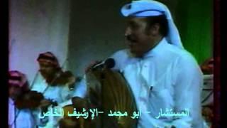 سمار يا سمار- الموسيقار جميل محمود