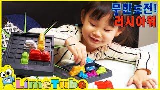 주차 전쟁이다.러시아워! 자동차를 타요 ❤︎ 보드게임 장난감 놀이 LimeTube & Toys Play 라임튜브