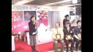 山海堂2014年1月16日石川物産展うまいもんフェスタとおみやげ(お菓子)コンテスト