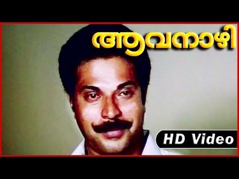 Aavanazhi Movie | Scenes | Mammootty ...
