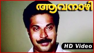 aavanazhi movie   scenes   mammootty going to marry with geetha   mammootty   geetha