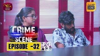 Crime Scene - ක්රයිම් සීන් | Episode -32 | 2018-12-18 | Rupavahini TeleDrama Thumbnail