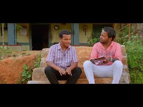 Kattappanayile Hrithik Roshan 2016 Dharmajan comedy scene