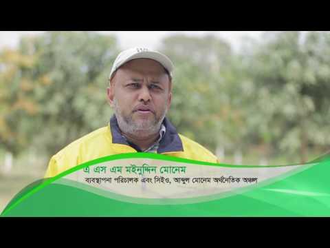 Bangladesh Economic Zones Authority Private EZs