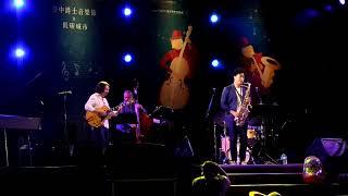 ?? Teriver Cheung Quartet featuring Billy Drummond 2017-10-07???????