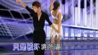 歌伴舞經典 - 又是細雨 (吉魯巴)