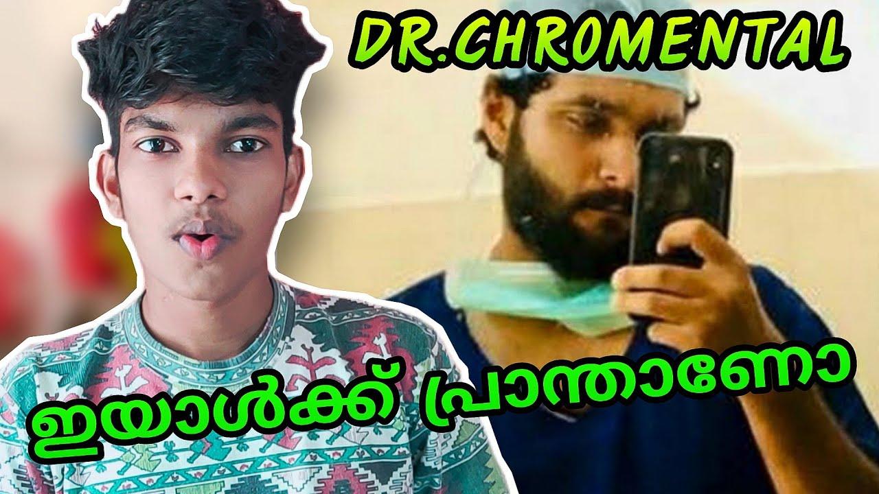 Dr chromental reaction? || King of Memes? #drchromental500 #chromentallive