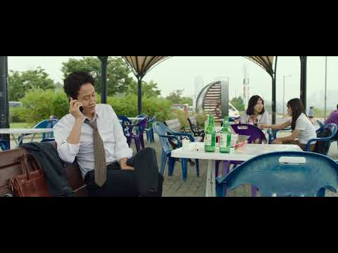 Jaesim (korean movie 2017)