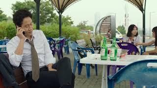 Jaesim Eng Sub Korean Movie 2017
