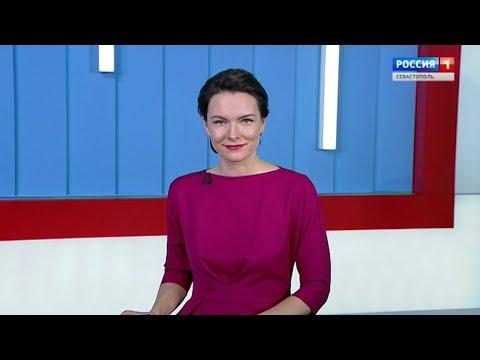 Вести Севастополь 18.02.2019