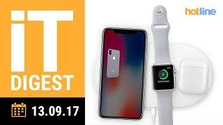 IT Digest: Apple iPhone X, iPhone 8 и 8 Plus, Apple Watch 3, Apple TV 4K