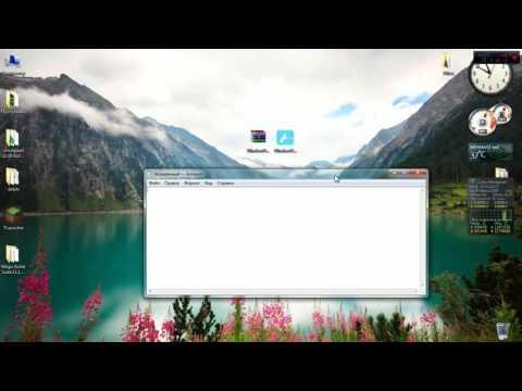 Как сделать окно поверх всех окон в Windows 7