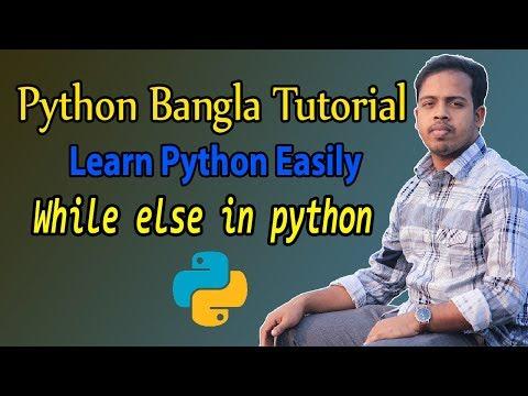Python Tutorial Bangla 39 - While else in python *TechBangla python tips* thumbnail