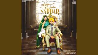 Hon Wala Sardar