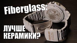 Часы из файбергласса - первые в мире?