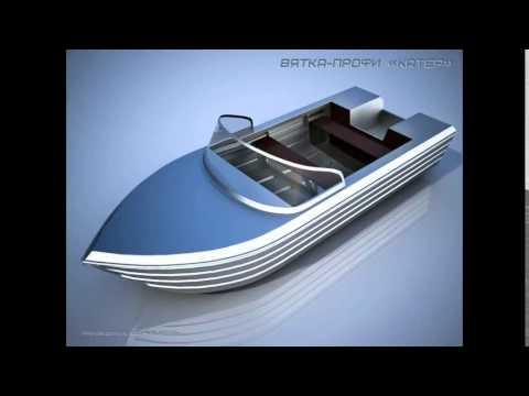 Множество магазинов и поставщиков перми в одном каталоге!. Алюминиевые лодки legant alumax 2 рундука. Р + скидки. Опт!