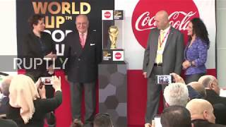State of Palestine: World Cup trophy lands in Ramallah on world tour