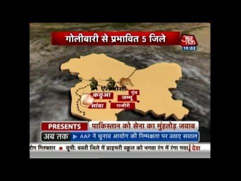 इंडिया 360 | पाकिस्तान ग्रामीणों पर बरसा रहा है गोले; गोलीबारी से प्रभावित 5 जिले