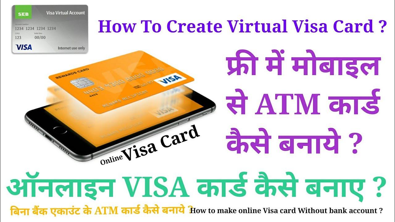 How To Get A FREE Virtual Visa Card || Free me online Visa ...