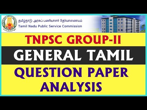 TNPSC Group 2 Answer Key 2018 | General Tamil | We Shine Academy