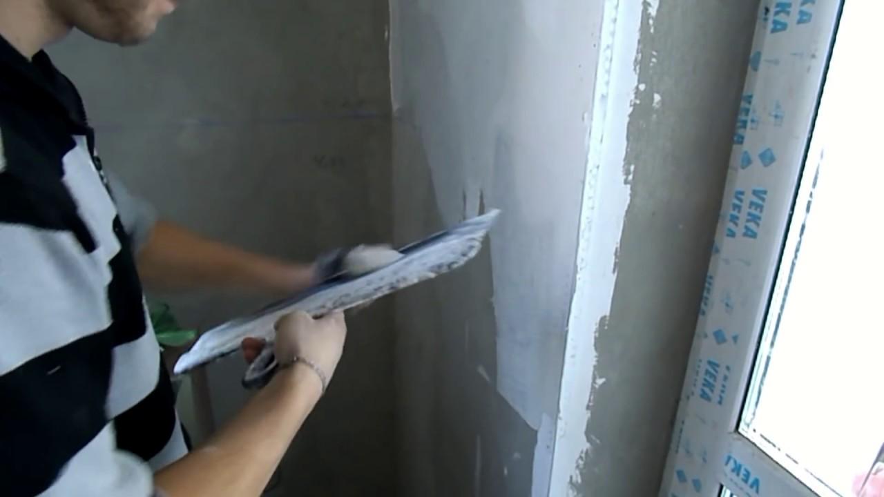 Ремонт шпаклевка стен видео
