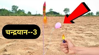 Balloon attached to Diwali rocket | experiment of  diwali rocket