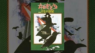 脱獄を計ったさそりこと松島ナミは地下鉄で逃亡中、権藤刑事に手錠を打...