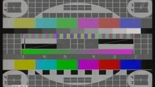 (Архив) Техническая проверка системы оповещения г.Москвы (Первый канал, 28.06.2011)