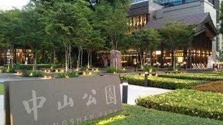 Singapore Zhongshan Park at Ramada and Days Hotel, near Sun Yat Sen Villa | EnterSingapore.info