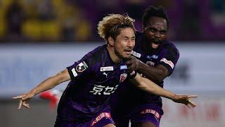 京都サンガF.C.vsFC町田ゼルビア J2リーグ 第9節