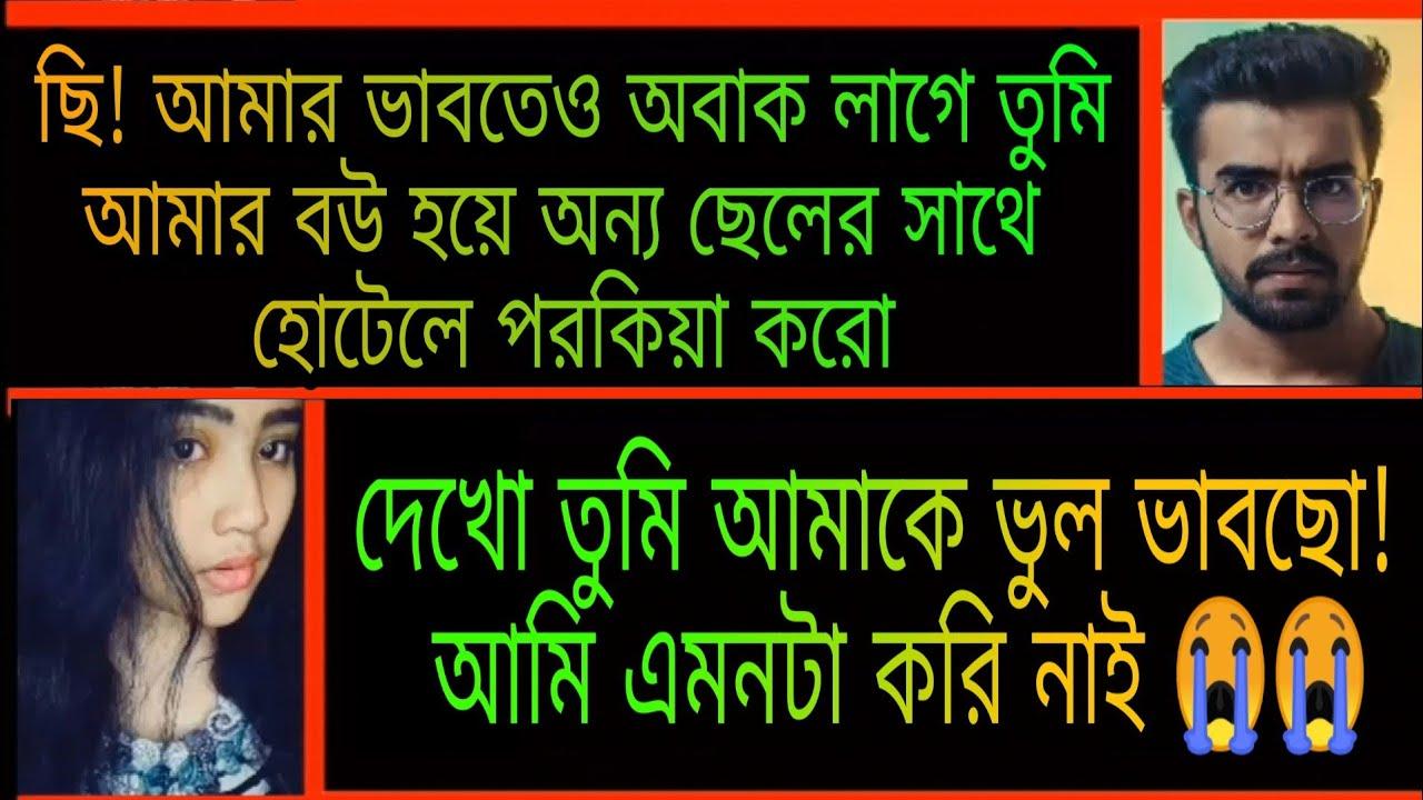 নারীর নিরাপত্তা । Women's Safety | Education Love Story Bangla | Loves Diary