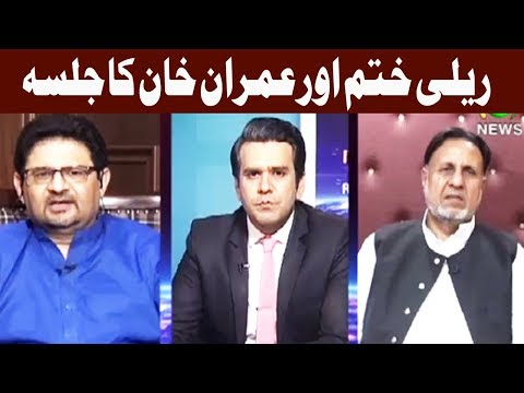 Islamabad Tonight With Rehman Azhar  - 13 August 2017 - Aaj News