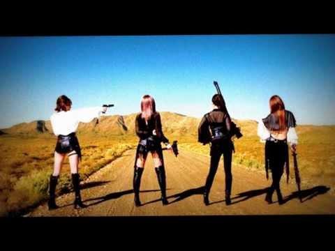 Ringtone~ Kill Bill (Miryo Rap ♥ ) Brown Eyed Girls ~