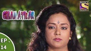 Chamatkar - Episode 14 - Prem Goes On A Vacation