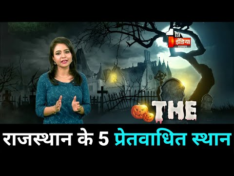 5 Haunted Places In Rajasthan