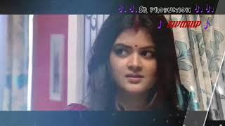 Kushum dola  title Song ||