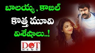 Balakrishna And Kajal Agarwal New Movie Latest Updates | Tollywood Upcoming Movies | Dot News