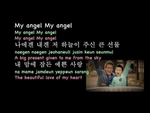 [K][R][T] 4Men - My Angel Eng Subs