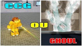 A VERDADE !! CCG OU GHOUL ? RO-GHOUL