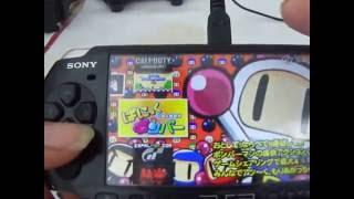 Como colocar jogos grátis no PSP 3000 sem computador só com um celular (2°vidios)