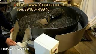 Оборудование для жарки семян подсолнечника, орехов  Линия для жарки семечек. Жаровня электрическая