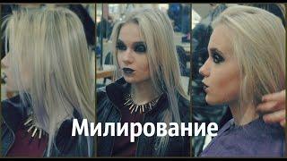 / Мелирование частое / hair coloring /(, 2015-04-07T20:25:17.000Z)