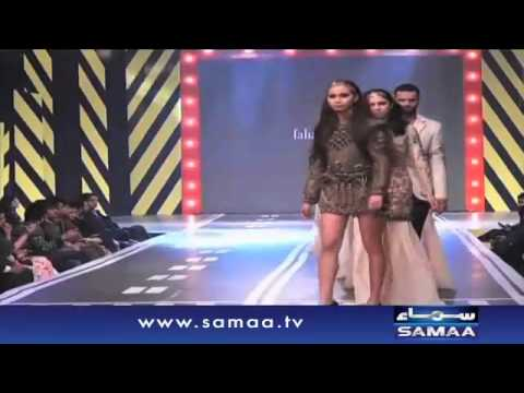 Fashion show in lahore - News Package - 22 Jan 2016
